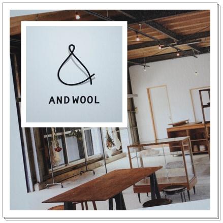 and wool.jpg